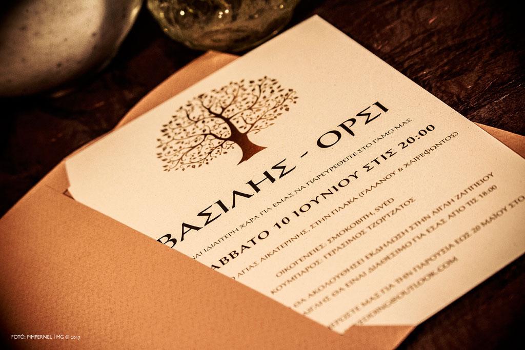 Orsi és Vassilis egyedi Tree Of Love meghívója